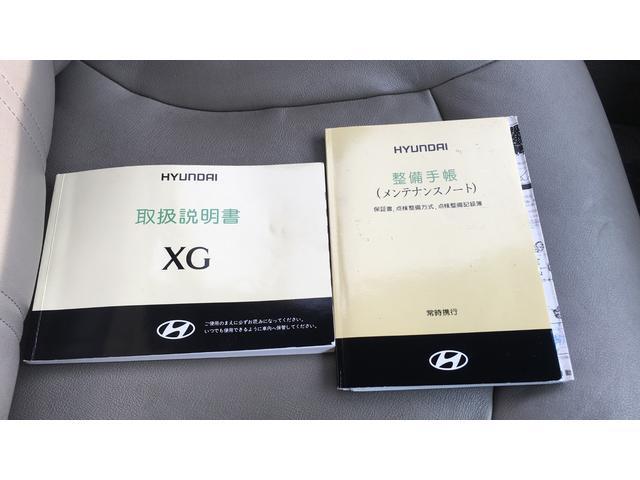 「ヒュンダイ」「ヒュンダイ XG」「セダン」「東京都」の中古車36