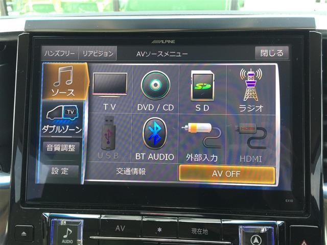 トヨタ アルファード G 社外20AW モデリスタエアロ 10型ナビ