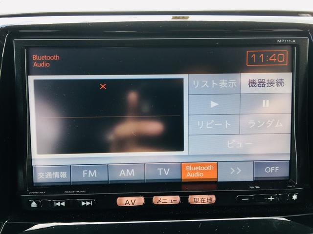 ハイウェイスター片側パワスラ メモリナビ Bluetooth(3枚目)