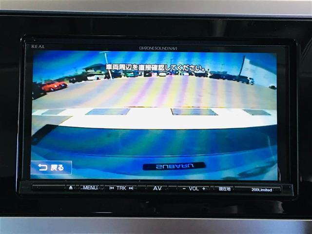 リミテッド アイサイト 本革シートメモリナビ ETC LED(5枚目)