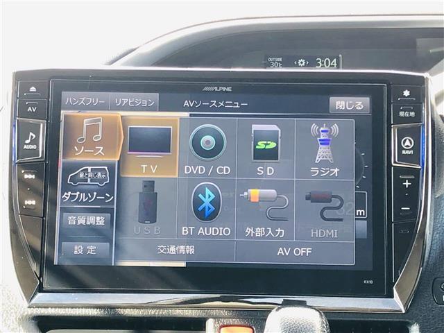 「トヨタ」「ヴォクシー」「ミニバン・ワンボックス」「福岡県」の中古車8