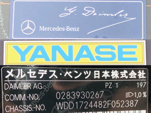 「メルセデスベンツ」「Mクラス」「オープンカー」「福岡県」の中古車20