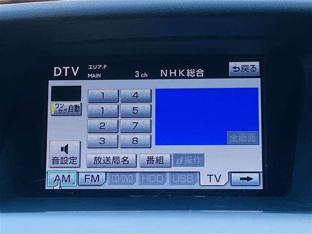 「レクサス」「RX」「SUV・クロカン」「福岡県」の中古車12