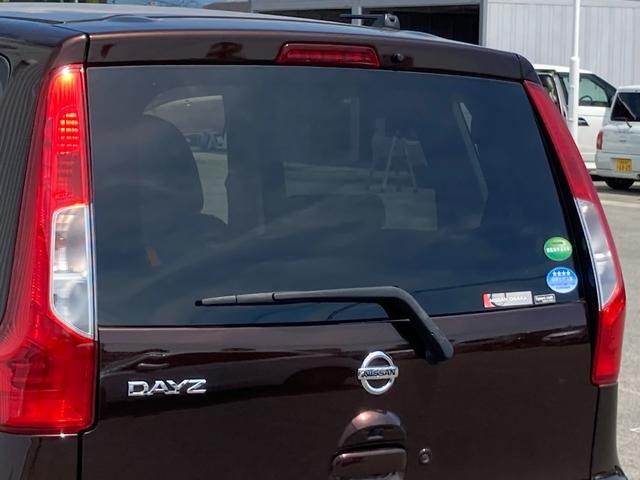 X 純正ナビ アラウンドビューモニター ETC エマージェンシーブレーキ レザー調シートカバー プッシュスタート スマートキー ステアリングスイッチ アイドリングストップ(35枚目)