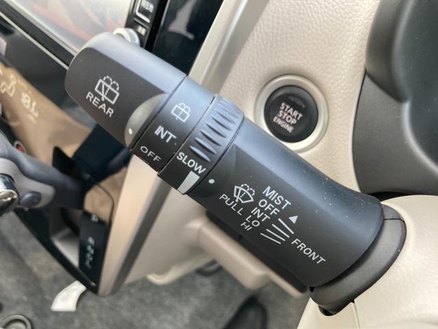 X 純正ナビ アラウンドビューモニター ETC エマージェンシーブレーキ レザー調シートカバー プッシュスタート スマートキー ステアリングスイッチ アイドリングストップ(49枚目)