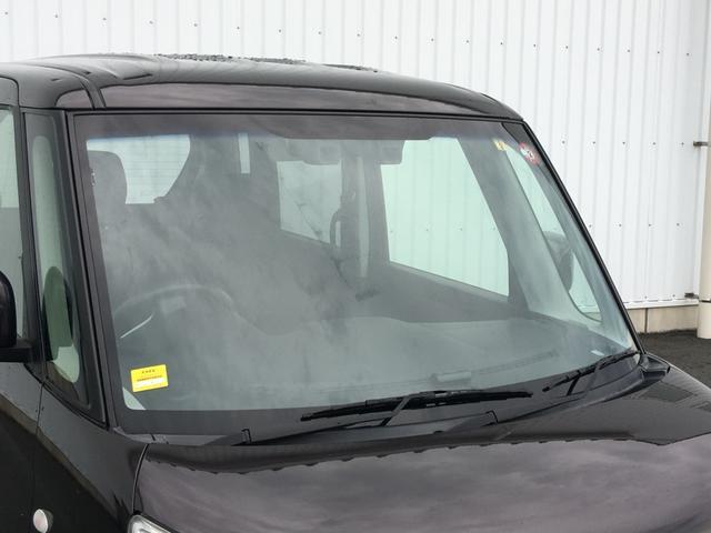 Gリミテッド ナビ セーフティサポート ステアリングスイッチ オートライト ETC 片側電動スライドドア アイドリングストップ シートヒーター(28枚目)