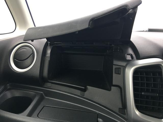 Gリミテッド ナビ セーフティサポート ステアリングスイッチ オートライト ETC 片側電動スライドドア アイドリングストップ シートヒーター(67枚目)
