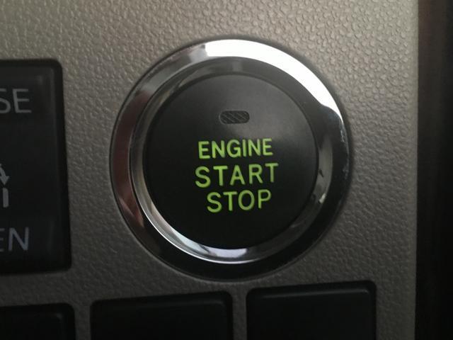 G SAII 純正ナビ プッシュスタート スマートキー 衝突被害軽減ブレーキ アイドリングストップ 両側電動スライドドア オートライト ウィンカーミラー サンシェード ETC 後方コーナーセンサー(59枚目)