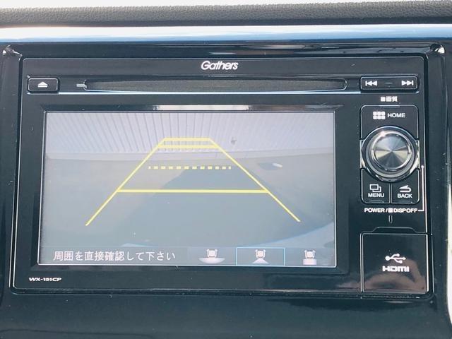 「ホンダ」「N-WGNカスタム」「コンパクトカー」「福岡県」の中古車4