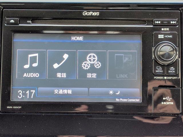 「ホンダ」「N-WGNカスタム」「コンパクトカー」「福岡県」の中古車21