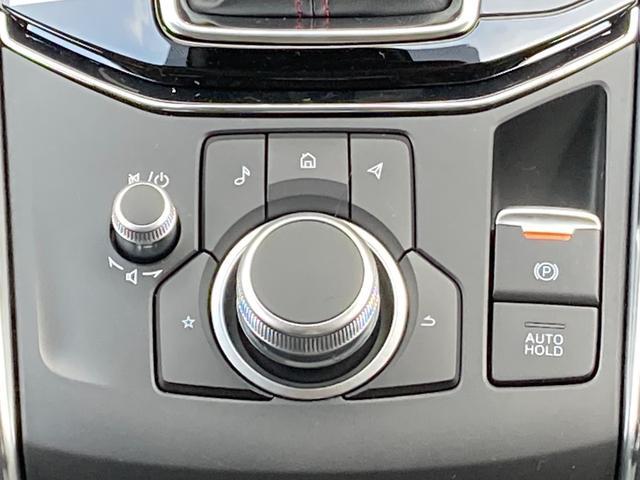 ◆ブレーキホールド◆ ブレーキホールドのスイッチを入れておくと、坂道や信号待ちで停車した時ブレーキを離しても自動でブレーキが効いた状態になります。