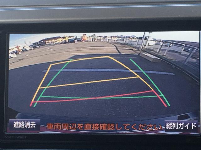 TX Lパッケージ 白革シート クルーズコントロール(4枚目)