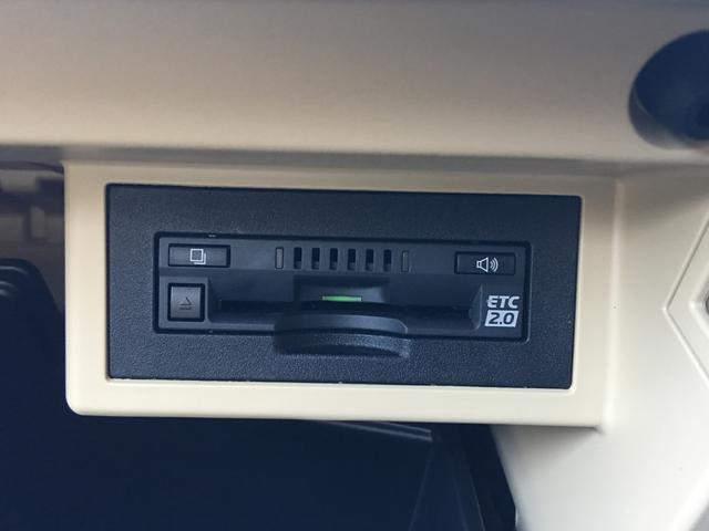 TX Lパッケージ 白革シート クルーズコントロール(17枚目)