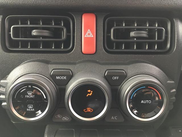 ◆オートエアコン【車内温度を感知して自動で温度調整をしてくれるのでいつでも快適な車両空間を提供します。】