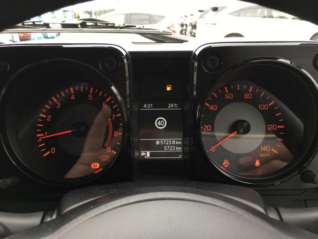 ◆マルチインフォメーションディスプレイ【瞬間燃費/平均燃費/航続可能距離/平均車速/走行時間/ 外気温計/時計/オドメーター/トリップメーターなど】