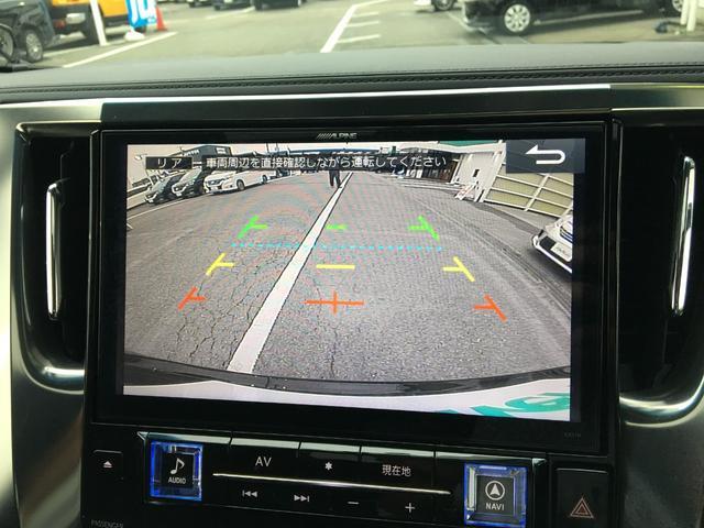 ◆バックモニター【便利なバックモニターで安全確認もできます。駐車が苦手な方にもおすすめな機能です。】