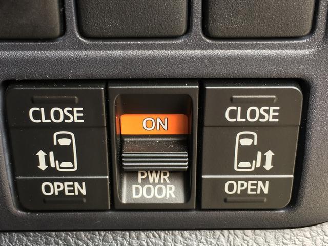 ◆両側パワースライドドア【小さなお子様でもボタン一つで楽々乗り降りできます!駐車場で両手に荷物を抱えている時でもボタンを押せば自動で開いてくれます。】