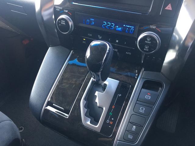 ◆MTモード付AT【車を機械任せではなく自分自身でコントロールしたいしたいという運転好きの方にオススメな機能です。】