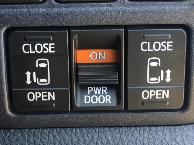 ◆ワンタッチスイッチ付きスライドドア【ワンタッチで簡単に開閉できるスイッチを採用。スマートキーを携帯しているだけでワンタッチでドアの開け閉めが可能です。荷物を抱えている時など便利です】