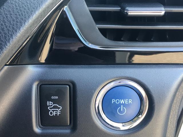 ◆車両接近通報装置【発進から車速26km/hまでのEV走行中、または後退時に自動で発音。歩行者に音で接近を伝えます。一時停止スイッチでON/OFFが可能です。】