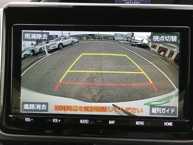 ◆バックモニター【バックモニターで安全確認もできます。駐車が苦手な方に是非ともオススメしたい装備です。】
