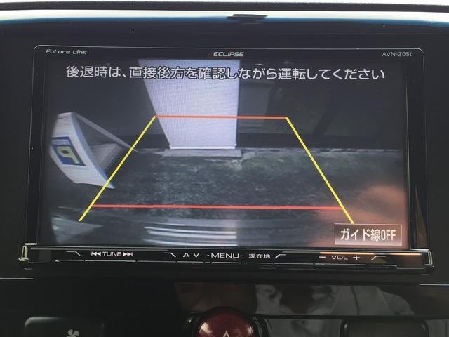 社外8型ナビ クルコン 両側電動ドア シートヒーター ETC(3枚目)