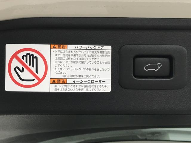 ◆電動リアゲート【荷物を抱えた状態でもリアゲートの開閉が可能です。お買い物時やアウトドアの際に役立ちますね。】