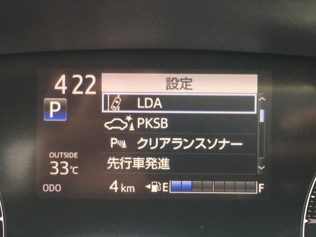 ハイブリッドG クエロ 登録済未使用車 クルコン 衝突軽減(3枚目)