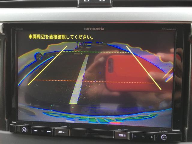 ◆バックモニター【便利なバックモニターで安全確認も可能です。駐車が苦手な方に是非ともオススメをしたい装備です。】
