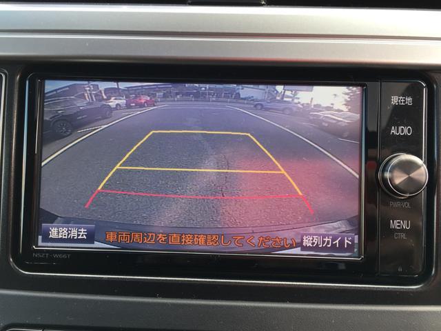 ◆バックモニター【便利なバックモニターで安全確認も可能です。駐車が苦手な方に是非ともオススメをしたい装備です。】◆試乗も可能です!!