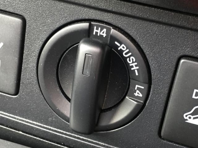◆ダイヤル式トランスファー切り替えスイッチ【路面状況や走行状態に反応して、前後のトルク配分を最適にコントロールします。】