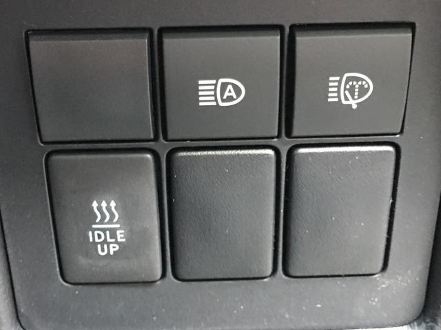 ◆レーダークルーズコントロール【アクセルを離しても前方の車に合わせて走行ができる装備です。】