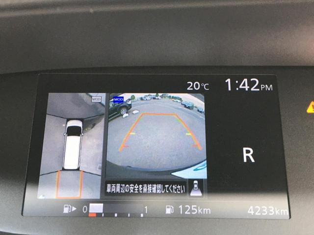 ◆インテリジェントLI(車線逸脱防止支援システム)【車線から外れると注意を促します。ドライバーが意図しないのに車線を逸脱した場合に、これを検知して警報で注意喚起する事で安全性を確保してくれます。】