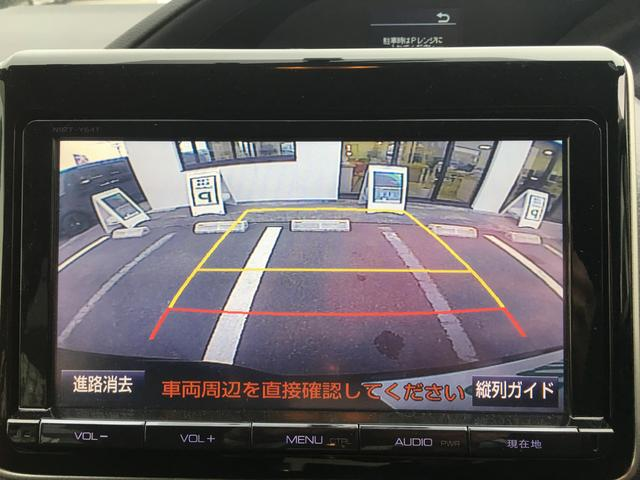 X 純正8型ナビ 天吊モニターコーナーセンサー バックカメラ(3枚目)