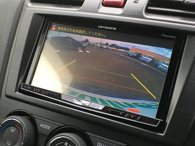 「スバル」「フォレスター」「SUV・クロカン」「東京都」の中古車3