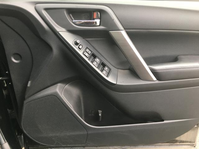 「スバル」「フォレスター」「SUV・クロカン」「東京都」の中古車21