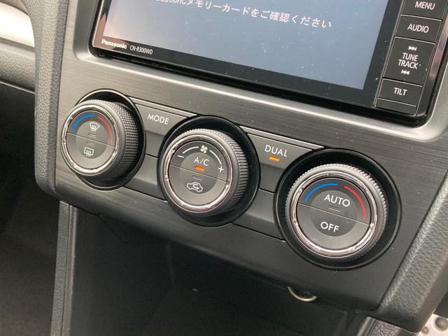 「スバル」「XV」「SUV・クロカン」「東京都」の中古車14