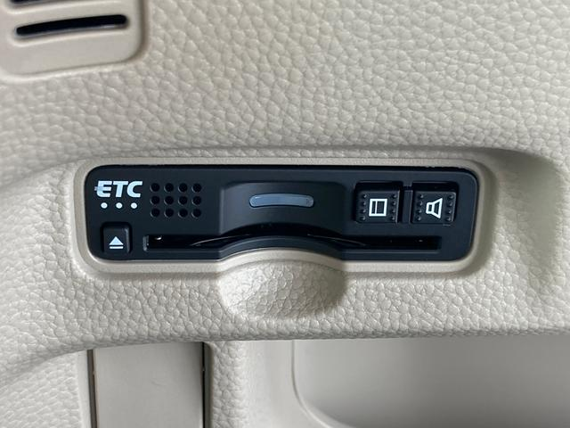G・Lホンダセンシング 届出済未使用車 衝突被害軽減 路外逸脱抑制機能 レーダークルーズコントロール 両側電動スライドドア ビルトインETC ステアリングスイッチ スマートキー プッシュスタート 横滑り防止装置(8枚目)