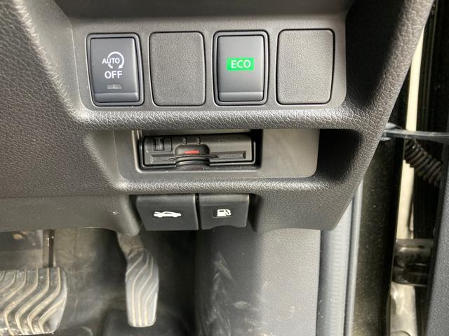 20X 純正8型ナビ ビルトインETC シートヒーター ダウンヒルアシストコントロール スマートキー プッシュスタート ステアリングスイッチ 横滑り防止装置 アイドリングストップ ECOモード(5枚目)