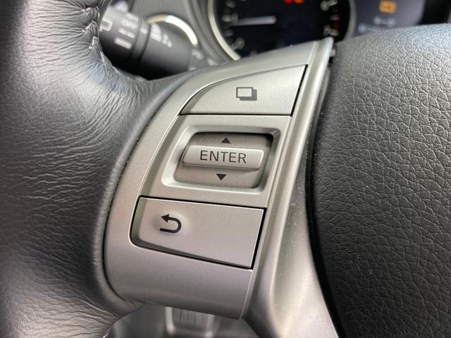 20X 純正8型ナビ ビルトインETC シートヒーター ダウンヒルアシストコントロール スマートキー プッシュスタート ステアリングスイッチ 横滑り防止装置 アイドリングストップ ECOモード(9枚目)