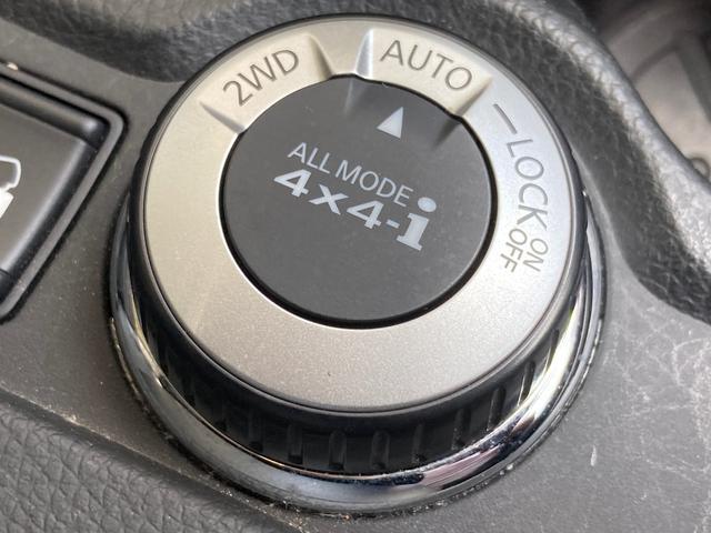 20X 純正8型ナビ ビルトインETC シートヒーター ダウンヒルアシストコントロール スマートキー プッシュスタート ステアリングスイッチ 横滑り防止装置 アイドリングストップ ECOモード(13枚目)