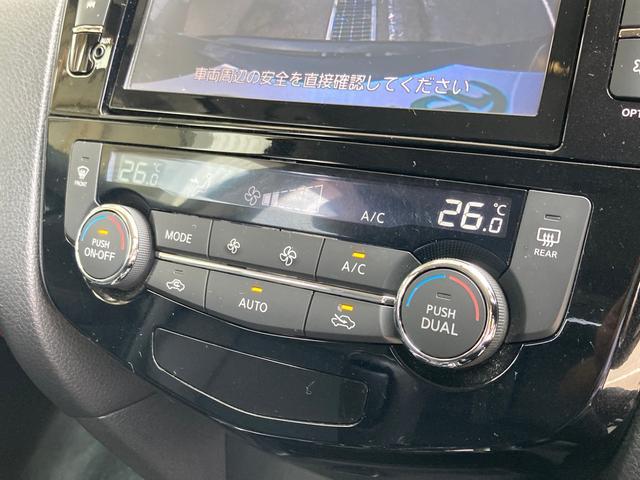 20X 純正8型ナビ ビルトインETC シートヒーター ダウンヒルアシストコントロール スマートキー プッシュスタート ステアリングスイッチ 横滑り防止装置 アイドリングストップ ECOモード(14枚目)