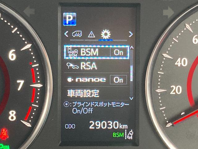 ◆ブラインドスポットモニター(BSM)【隣の車線を走る車両をレーダーで検知。車両が死角エリアに入ると、ドアミラーに搭載されたLEDインジケーターを点灯させます。】