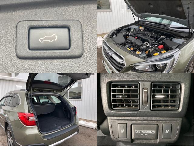 ◆電動リヤゲート【トランクの開け閉めもスイッチで楽々と行うことが可能です。】◆ラゲッジスペース【ゆとりのある空間を確保できますので、たくさんの荷物をのせることが可能です。】◆エンジンルーム