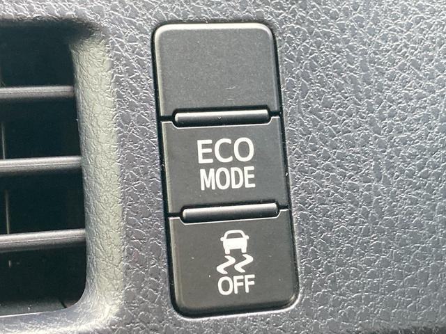 ◆横滑り防止装置【急なハンドル操作時や滑りやすい路面を走行中に車両の横滑りを感知すると、自動的に車両の進行方向を保つように車両を制御します。】◆ECOMODE