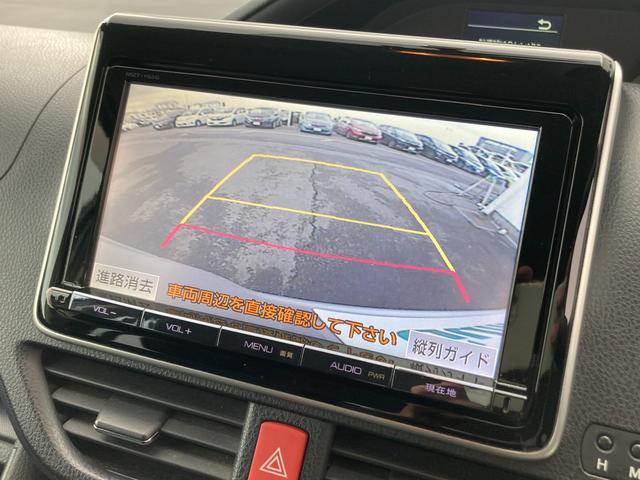 ◆純正9インチナビ【NSZT-Y62G】◆フルセグ◆Bluetooth接続◆バックモニター【便利なバックモニターで安全確認も可能です。駐車が苦手な方に是非ともオススメをしたい装備です。】