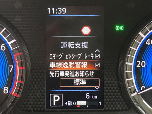 ◆車線逸脱警報(LDW)【安全装備の一つ。走行車線の右側もしくは、左側のレーンマーカーに近づいたと判断すると、ステアリングホイール(ハンドル)の振動とともにメーター内の表示が点滅します。】