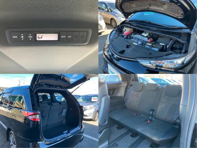 ◆ダブルオートエアコン◆サードシート◆ラゲッジスペース【スペースも十分、確保されていますので荷物をたくさんのせる事ができます。】◆エンジンルーム
