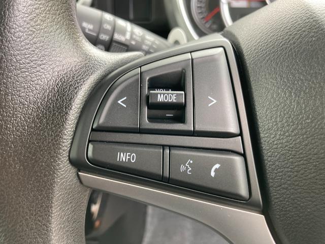 ◆ステアリングスイッチ【ナビの操作や音量調整が可能な便利なスイッチです。画面を注視しなくても操作が可能です。】