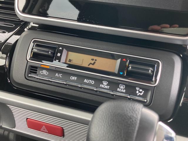 ◆フルオートエアコン【1列目シート、セカンドシートにも快適な空調をお届け致します。】